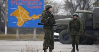 Росія може розмістити ядерне озброєння у Криму: в ОП заявили про об'єкти з матеріалами