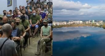 Возле озера Вырлица ветераны АТО поддержали строительство реабилитационного центра в Киеве