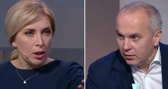 Верещук та Шуфрич влаштували словесну перепалку у прямому ефірі