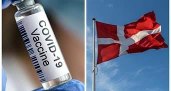 Дания выделит Украине 500 тысяч доз вакцины против коронавируса