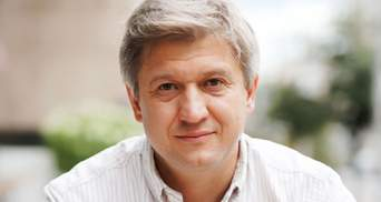 Экс-министр финансов Данилюк претендует на должность главы Бюро экономической безопасности