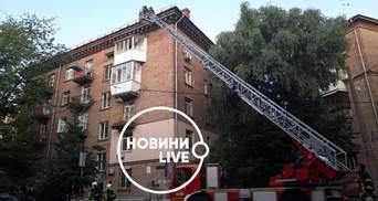 В центре Киева пылало общежитие колледжа связи: видео