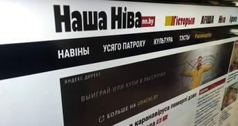 В Беларуси закрывают оппозиционные сайты: у журналистов проводят обыски