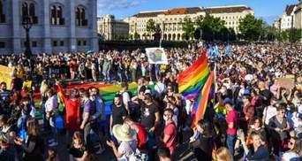 """В Венгрии вступил в силу скандальный закон о """"гей-пропаганде"""""""