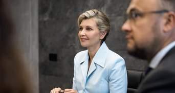 Олена Зеленська у блакитній сорочці запустила перший україномовний аудіогід у Болгарії