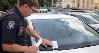 В Киеве будут штрафовать водителей за неуплату за парковку: но не сразу
