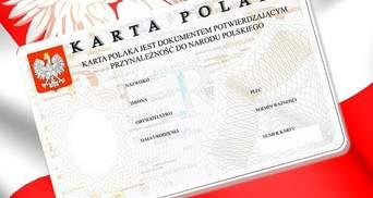 Власники Карти поляка можуть отримати вакцину у Польщі без додаткових вимог