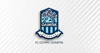 Олимпик официально снялся с УПЛ и прекратил свою деятельность
