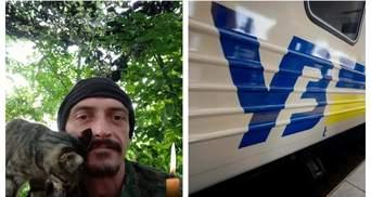 Головні новини 10 липня: ім'я загиблого на Донбасі захисника України, потяг зійшов з рейок