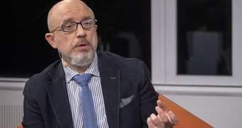 Зарплата министров не должна быть меньшей 100 тысяч гривен, – Резников