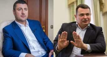 Бахматюк VS Сытник: почему дело о хищении 1,2 миллиарда НБУ так долго расследуют