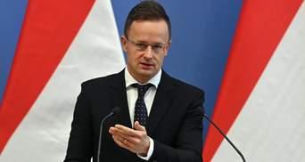 Жалкие трусы, – Сийярто раскритиковал УЕФА за наказание Венгрии после Евро-2020