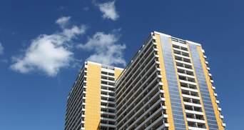 Доступне житло: хто може претендувати на дешеву іпотеку в Україні