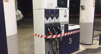 Фіскали й СБУ по всій країні перевірили, чи працюють АЗС Glusco: фото