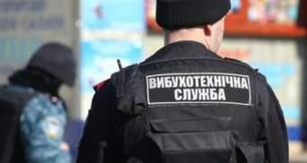 Львів'янка вдосвіта заявила, що замінувала 2 будівлі поліції: її особу встановили