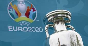 УЄФА хоче радикально збільшити кількість учасників на Євро-2028