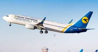 МАУ збільшила кількість рейсів за 5 популярними напрямками: перелік