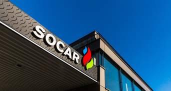 """Socar спростувала своє """"придбання"""" мережі АЗС Glusco"""