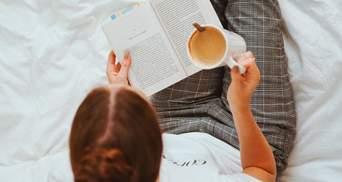 Не пошкодуєте: 5 нових книг, які вас вразять