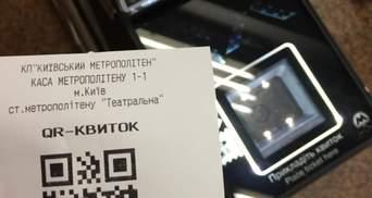 Кінець епохи: у Києві повністю скасували паперові квитки у громадському транспорті