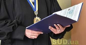 Кругова порука під загрозою: українці отримали шанс на справжню судову реформу