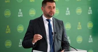 """""""Слуги народа"""" собрались на важное заседание: вызвали 2 министров"""