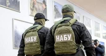 НАБУ затримало експрокурора, який втік після вироку суду