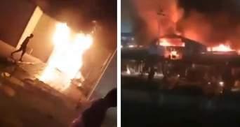 Жахлива пожежа у ковід-лікарні в Іраку: десятки людей згоріли живцем