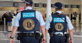 В полиции Новой Зеландии похитили биткоины на сумму 45 тысяч долларов