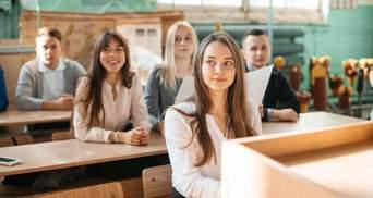 На какие льготы и социальные стипендии могут рассчитывать студенты в 2021 году