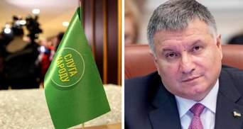 """""""Слуги"""" планують закрите засідання ввечері 13 липня: говоритимуть про відставку Авакова"""