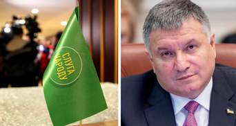 """""""Слуги"""" планируют закрытое заседание вечером 13 июля: будут говорить об отставке Авакова"""