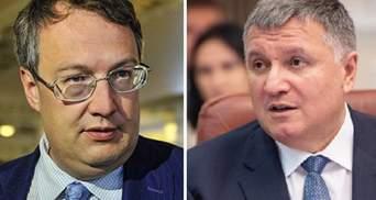 7 лет, 4 месяца, 16 дней и ночей, – Геращенко отреагировал на отставку Авакова