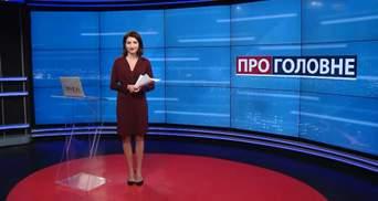 О главном: Армейцы НАТО покинули Афганистан. Кремль угрожает участникам Крымской платформы