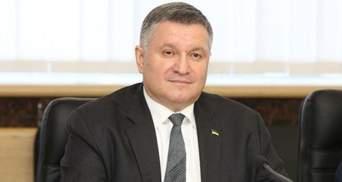 Аваков в должности выполнил 39% обещаний, – аналитики