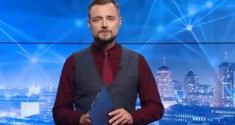 Pro новини: Аваков подав у відставку. Депутати не підтримали закон про медичний канабіс