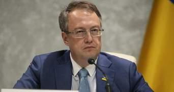 Один из лучших кандидатов, – Геращенко о Монастырском как главе МВД