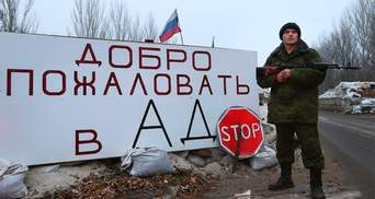 """Проросійські бойовики хочуть ввести """"податок"""" на манікюр, добову оренду житла і репетиторство"""