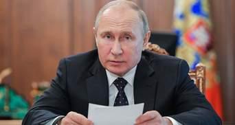 Зізнання в банкрутстві Росії, – Резніков висловився про статтю Путіна