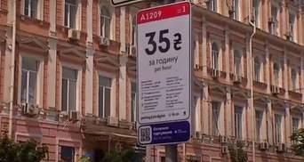 Збільшення цін на парковку: у Києві почали встановлювати таблички з QR-кодами