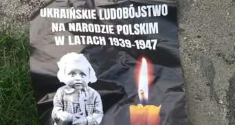 Називають українців вбивцями: на вулицях Польщі розмістили обурливі плакати – фото