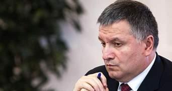 Рада проголосувала за відставку Авакова