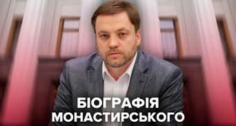 """Теоретик в роли """"жертвы"""": биография Дениса Монастырского"""