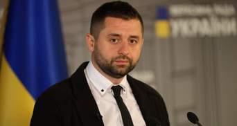 """""""Слуги"""" зберуться на закриту зустріч з Зеленським та членами уряду"""