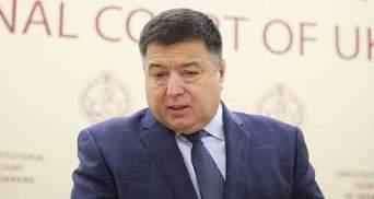 Верховний Суд не визнав указ Зеленського про скасування призначення Тупицького в КСУ