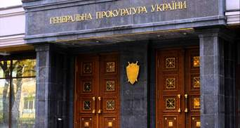 Заволодіння картками на бензин під час обшуку: суд виправдав ексслідчого ГПУ