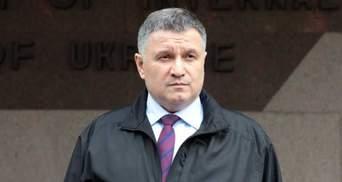 Рассматривали отставку: Аваков не пришел на заседание комитета Рады