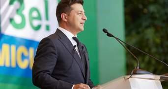 Історична подія для України, – Зеленський про схвалення закону щодо судової реформи