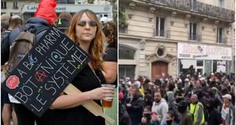 Побоїще і сльозогінний газ: у Франції спалахнули масові протести через COVID-паспорти – відео