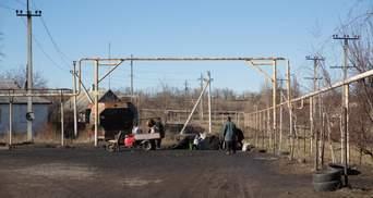 Украина получит 340 миллионов евро на восстановление инфраструктуры на Востоке